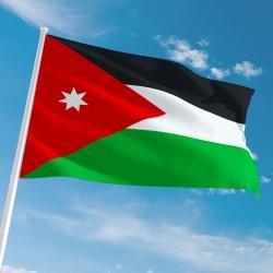 Pavillon de la Jordanie