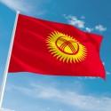Pavillon du Kirghizistan