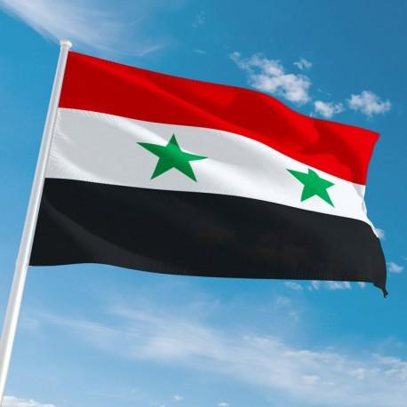 Pavillon de la Syrie