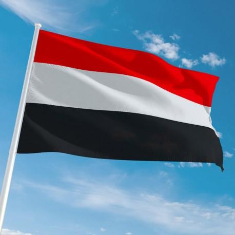Pavillon du Yémen