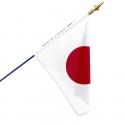 Drapeaux Pays d'Asie